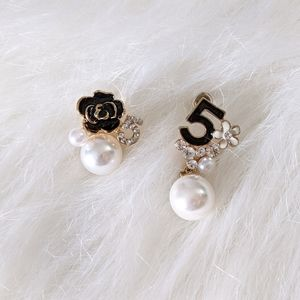 Pearl & Flower Fashion Earings